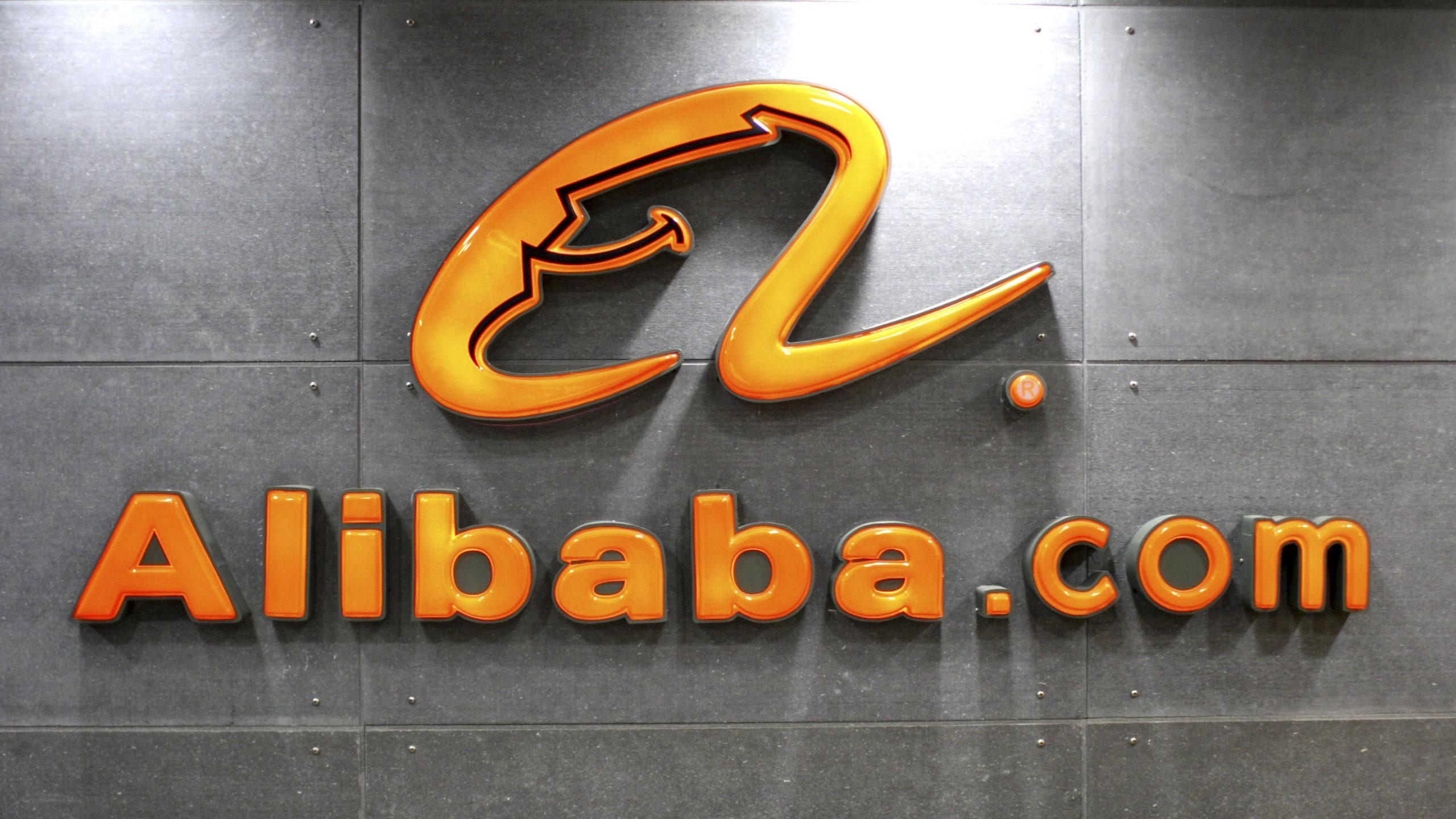 Пошаговая инструкция: Как зарегистрировать компанию на Alibaba.com и разместить свой продукт