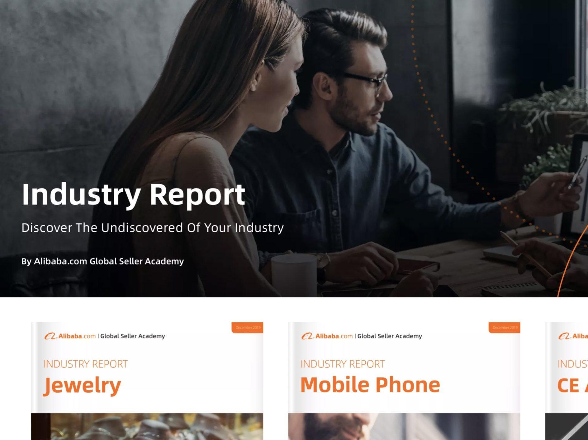Отчет. Alibaba.com предоставила аналитику по категориям индустрии товаров